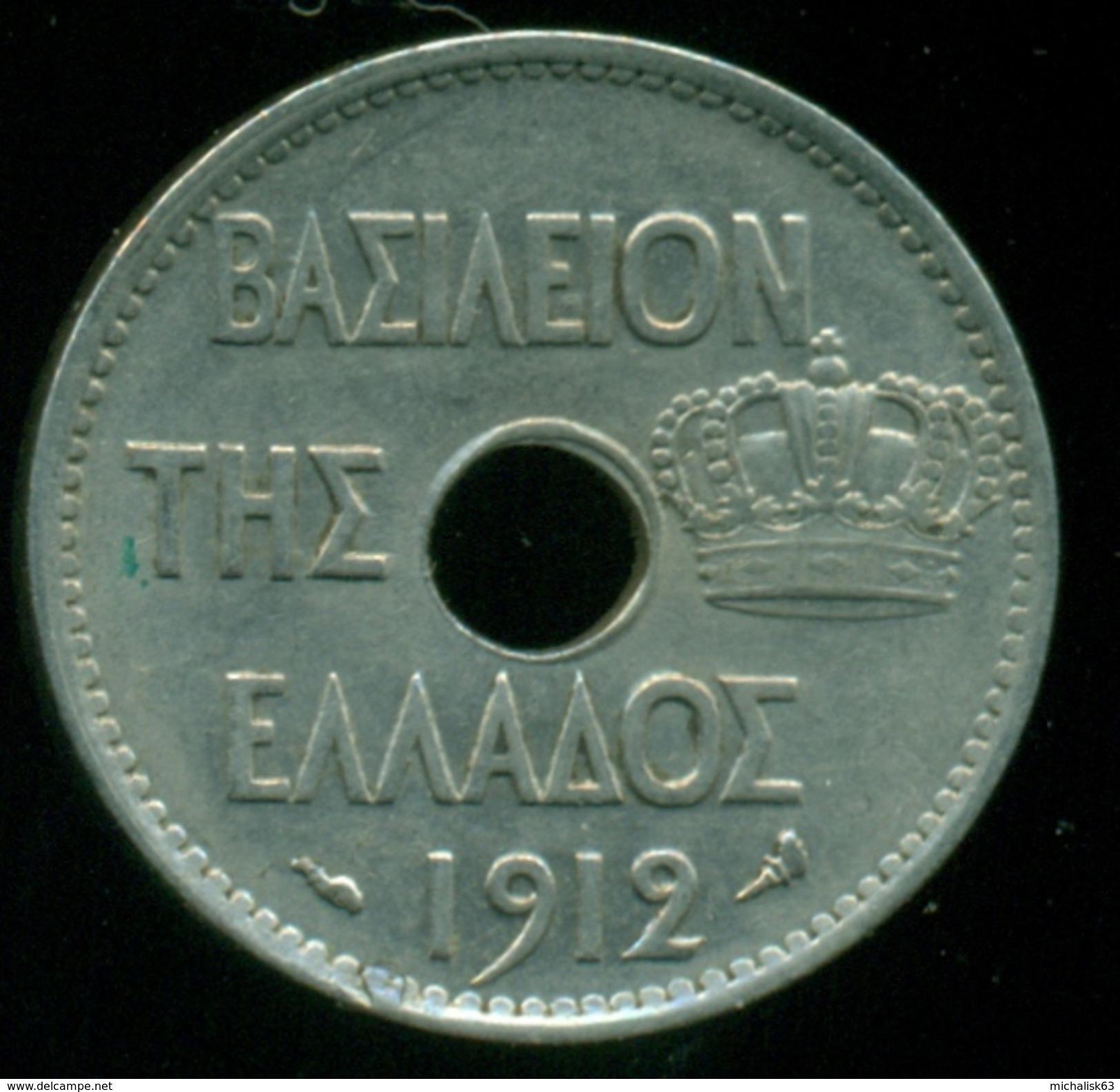 GREECE, 10 LEPTA 1912 KING GEORGE 1st - Grèce