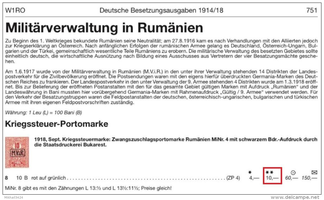 2877 German Occupation WWI War Optd. 1918 M.V.i.R. Romania 1v Set MNH ** 10ME - Deutschland