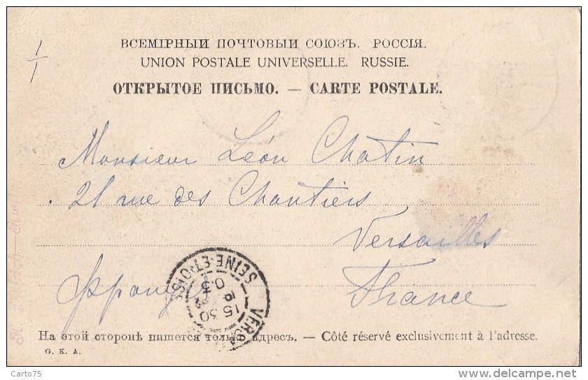 Ukrania - Russian Empire - Ukranian Types - Costumes - 1903 - Ukraine