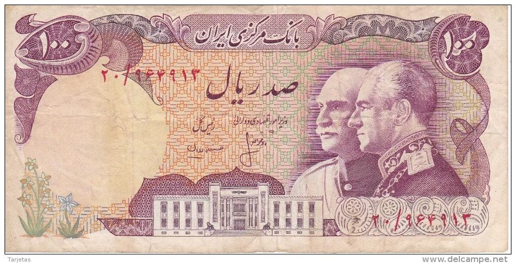 BILLETE DE IRAN DE 100 RIALS DEL AÑO 1976  (BANKNOTE) RARO - Irán