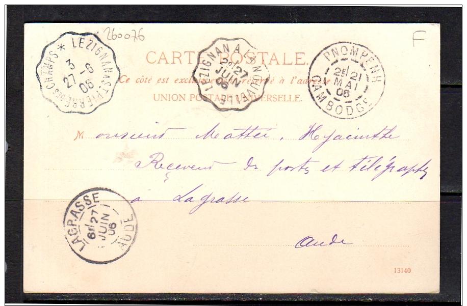 Cambodia Pnomh Penh 1908 Caravan Of Elephants Lezignan à La Nouvelle & Lizignan à St. Pierre Des Champs!! Rare Card (97) - Indochina (1889-1945)