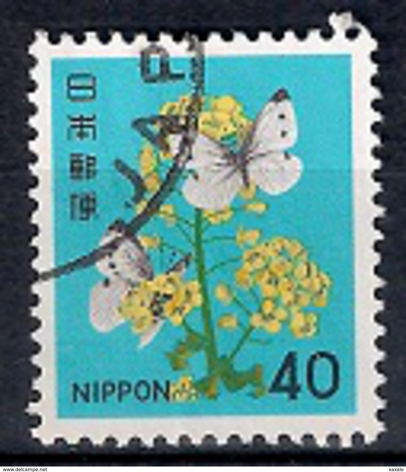 Japan 1980 - Definitive Issue - Flowers - 1926-89 Emperor Hirohito (Showa Era)