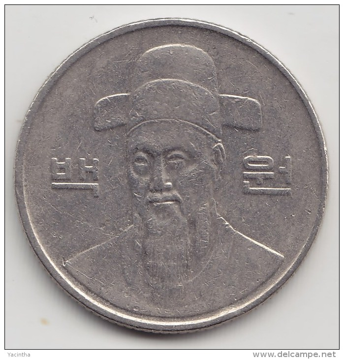 @Y@   Zuid Korea   100 Won   1993       (3625)    Xf - Korea (Süd-)