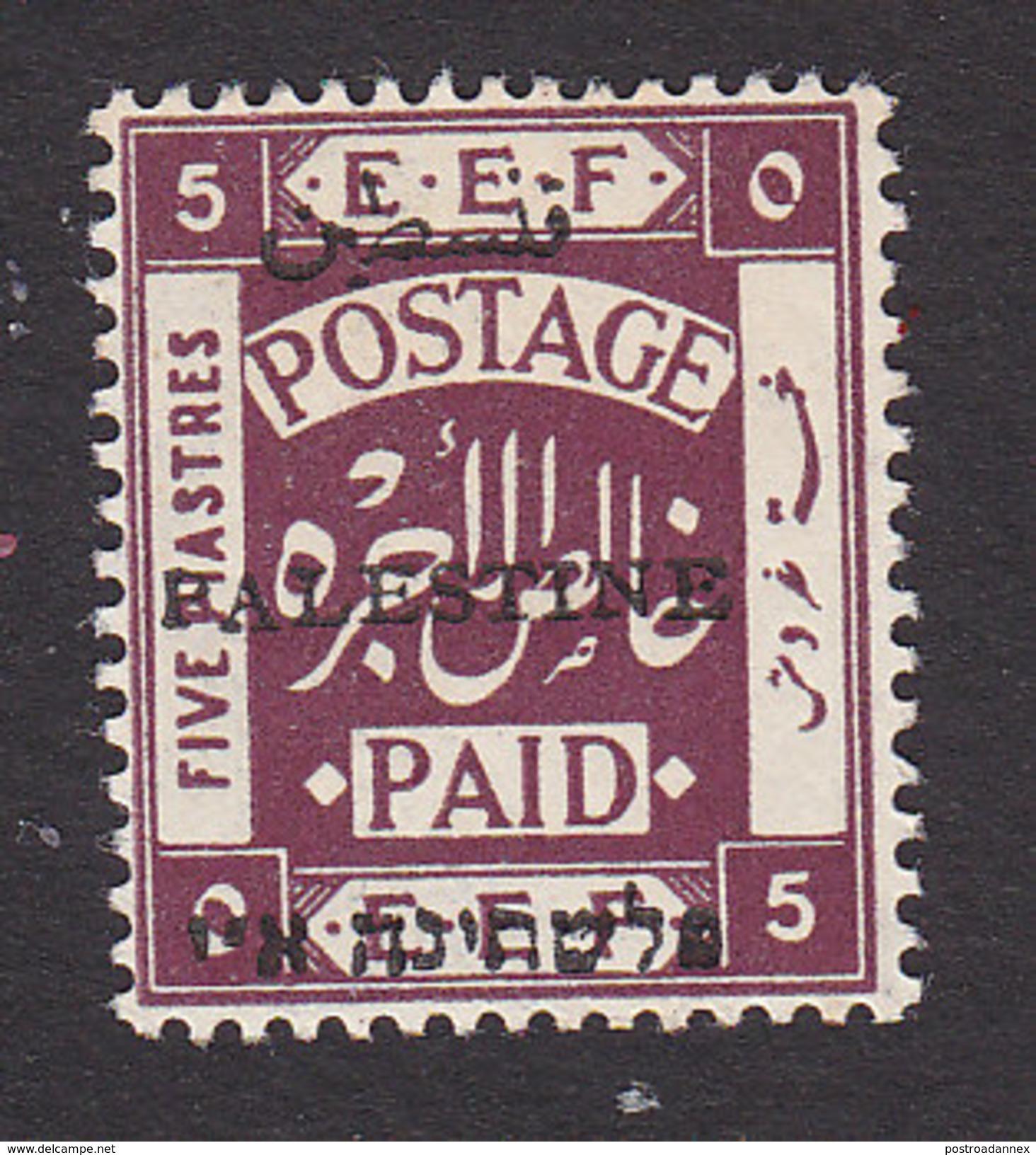 Palestine, Scott #22, Mint Hinged, Palestinian Stamp Overprinted, Issued 1921 - Palestine