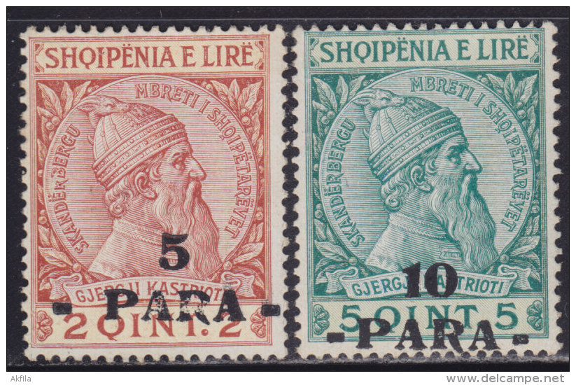 1(428). Albania 1914 Definitive With Overprint, Without Gum On The Back Michel 41-42 - Albanie