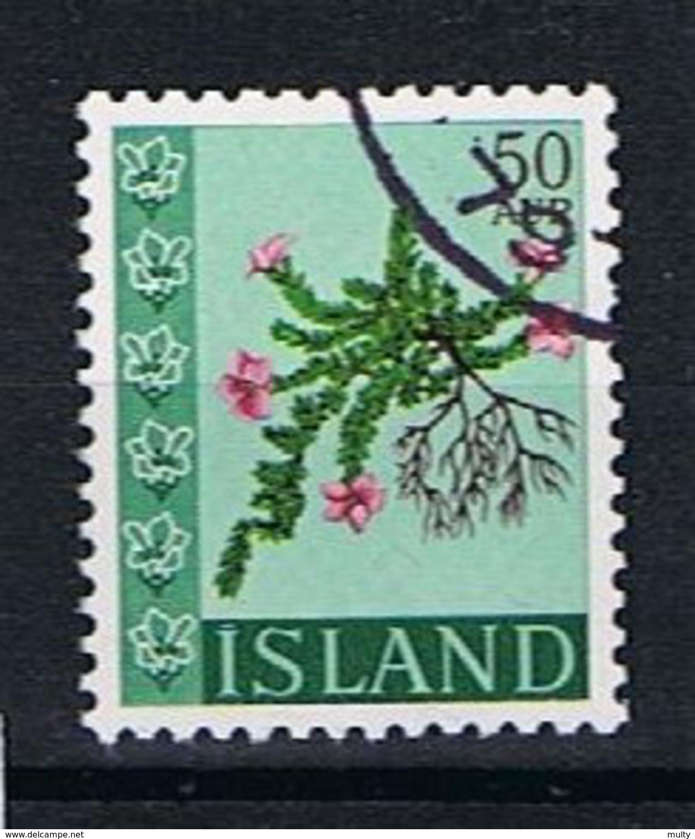 Ijsland Y/T 370 (0) - Oblitérés