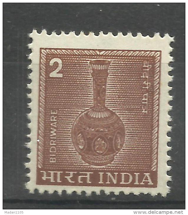 INDIA, 1979, DEFINITIVES, ( Definitive Series ),  Bidriware, Art, Vase, , ´2´  Lithography Print, Dark Brown, MNH, (**) - India