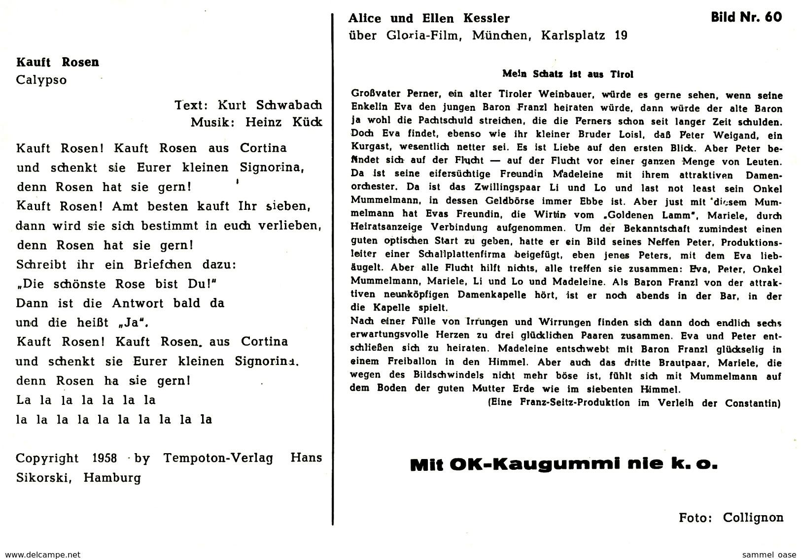 Ca. 1958  -  Sammelbild OK-Kaugummi  -  Ruth Leuwerik  -  Bild Nr. 11 - Süsswaren