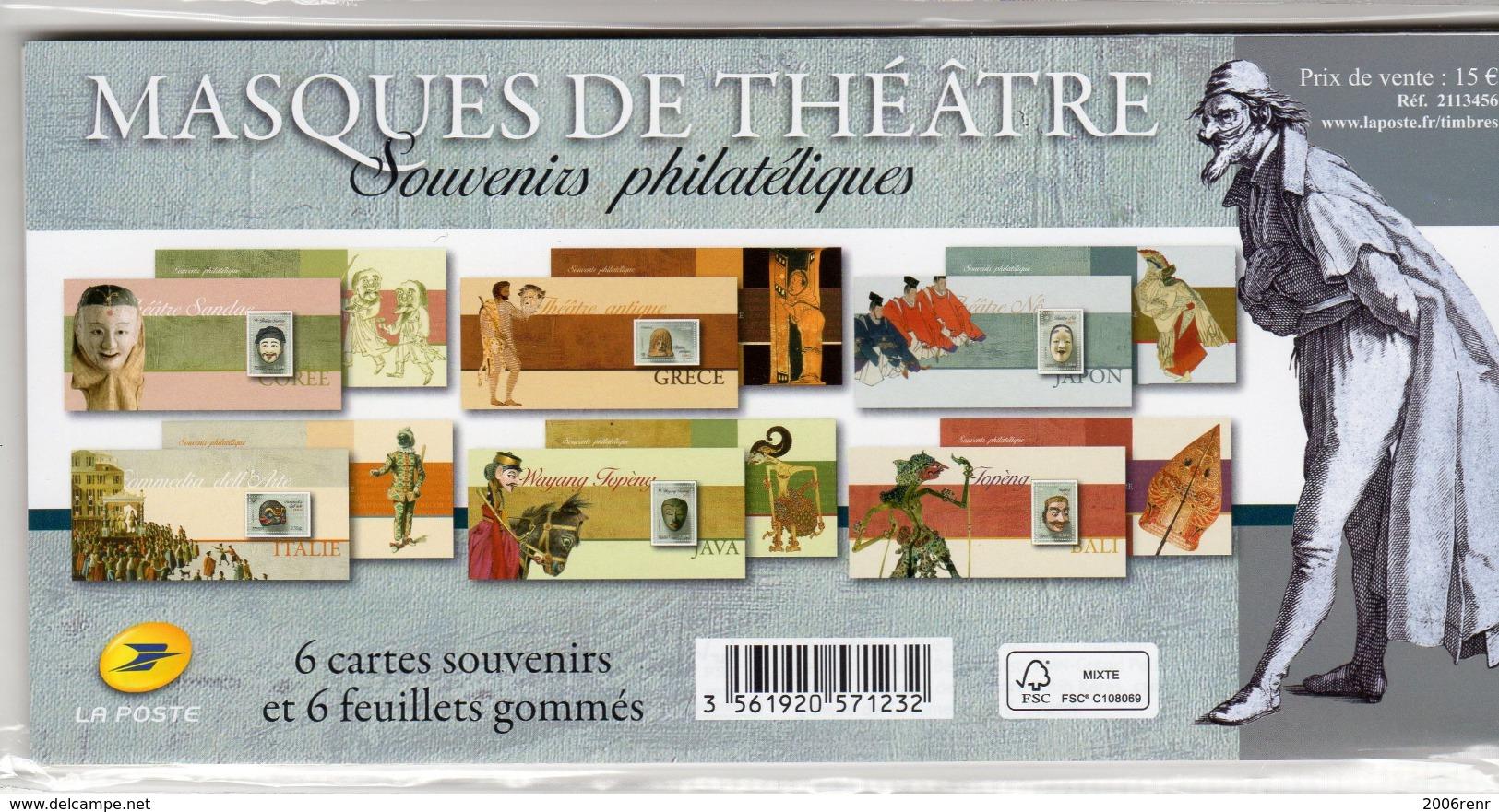 FRANCE  BLOCS SOUVENIR N° 83 A 88 MASQUES DE THEATRE NEUFS** SOUS BLISTER NON OUVERT. - Blocs & Feuillets