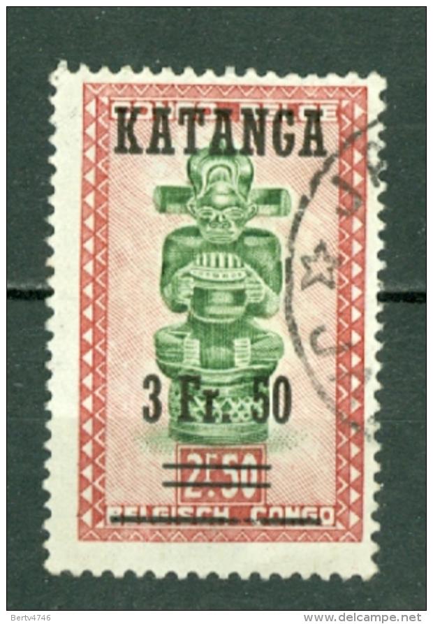 Katanga 1960   OBP/COB  19  Obl / Gebr / Used - Katanga
