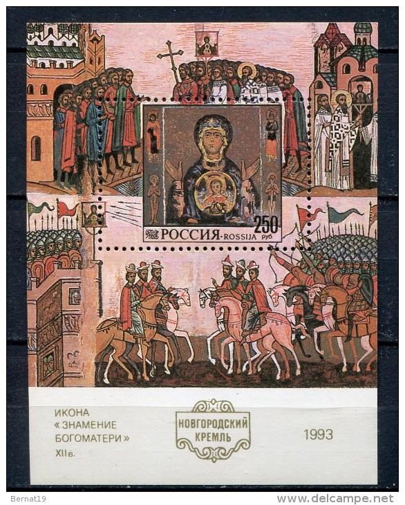 Rusia 1993. Yvert Block 225 ** MNH. - 1992-.... Föderation