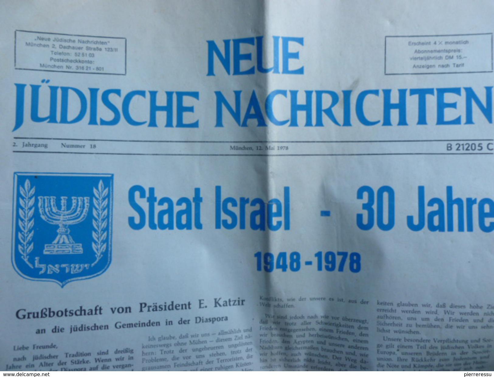 JUIF JUDAICA NEUE JÜDISCHE NACHRICHTEN STAAT ISRAEL 30 JAHRE 1948 1978 - Judaïsme