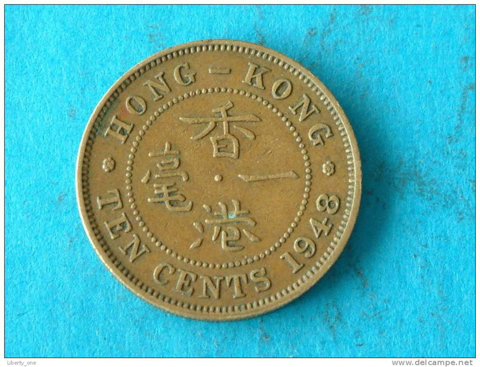 1948 - 10 CENTS / KM 25 ( Photo For Details ) !! - Hong Kong