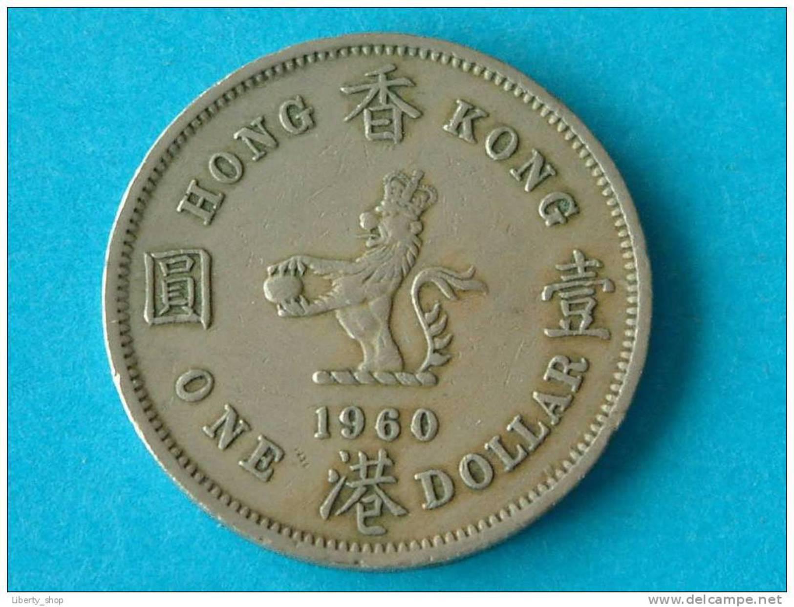 1960 - 1 DOLLAR / KM 31.1 - 31.2 (?) ( For Grade, Please See Photo ) !! - Hong Kong
