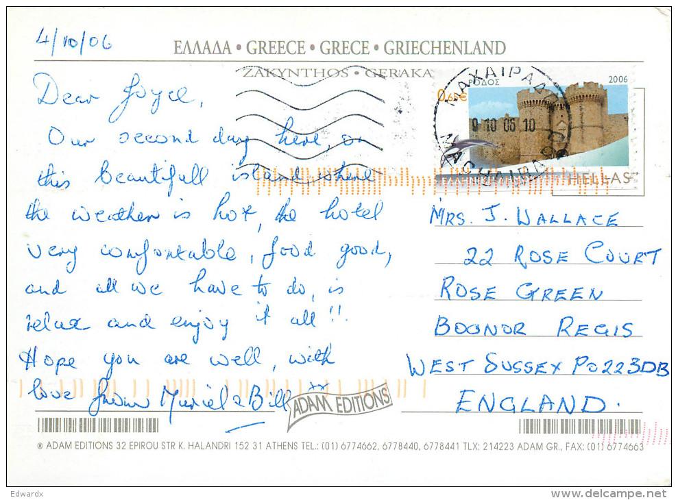 Gerakas, Zakynthos, Greece Postcard Posted 2006 Stamp - Greece