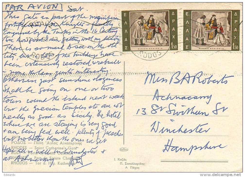 Gate, Rhodes, Greece Postcard Posted 1965 Stamp - Grèce