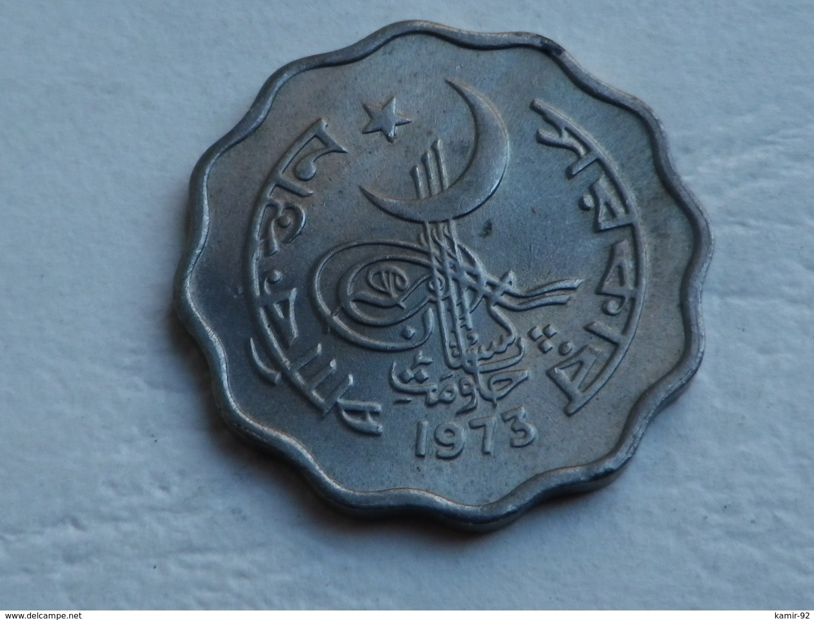 Pakistan 10 Paisa 1973  KM#31  CUPRO NICKEL    TTB++  UNC - Pakistan
