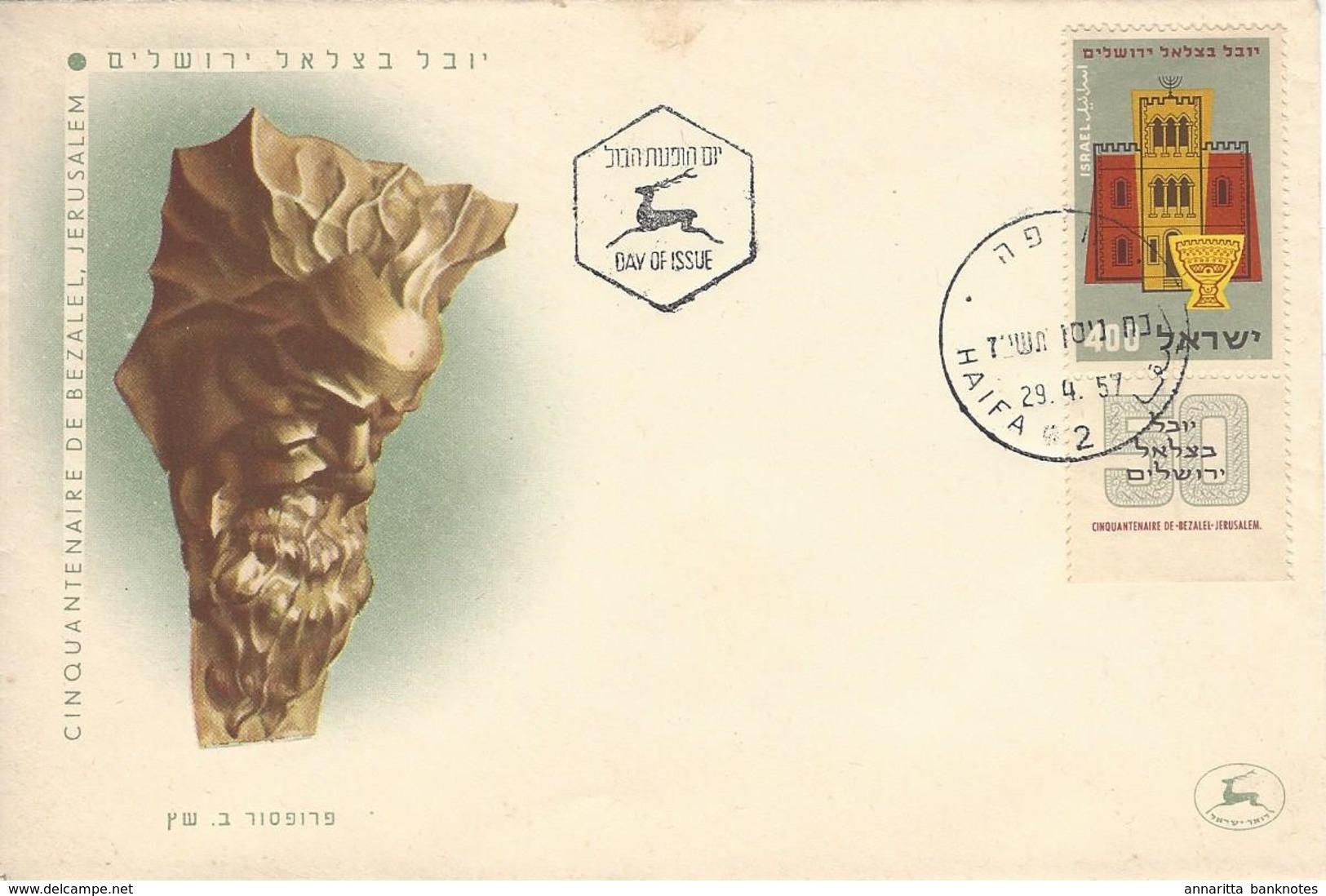 1957 Israel First Day Issue FDC - Cinquantenaire De Bezalel - No Address. - Ungebraucht (mit Tabs)