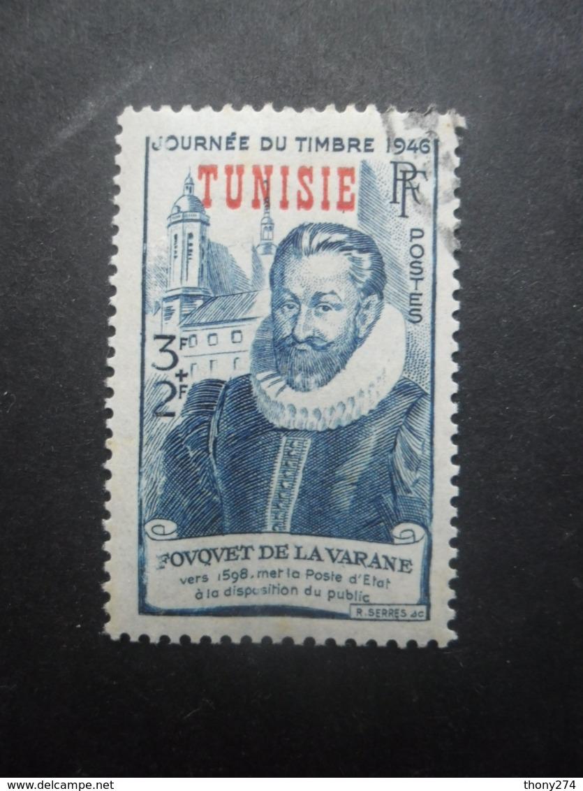 TUNISIE N°310 Oblitéré - Oblitérés
