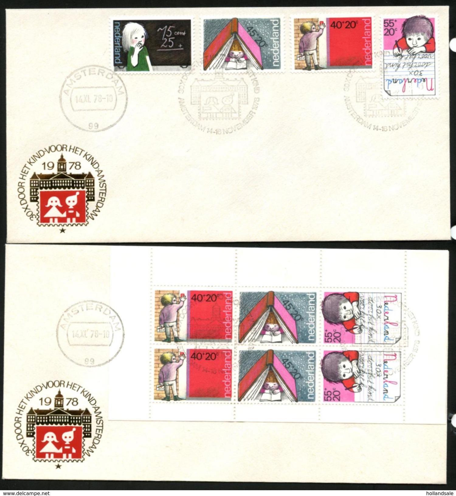 NEDERLAND - 1978 Kinderpostzegelactie Amsterdam. Kindervelletje En Serie Op 2 Speciale Enveloppen.. - 1949-1980 (Juliana)