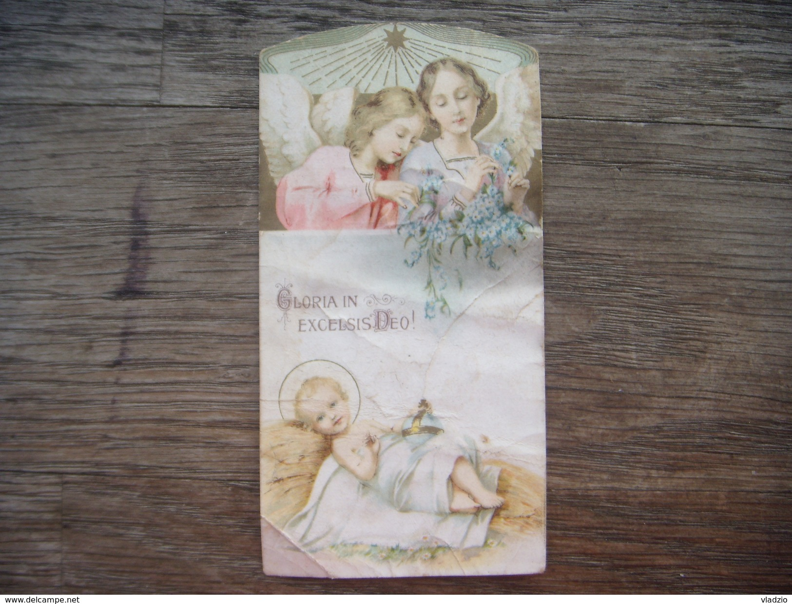 5I. In The First Monument Of St. Mass, Which Sent Ivan Boychuk In November 1932 In Chernivtsi. Chernowitz. 5.5 X 10.5cm. - Religione & Esoterismo