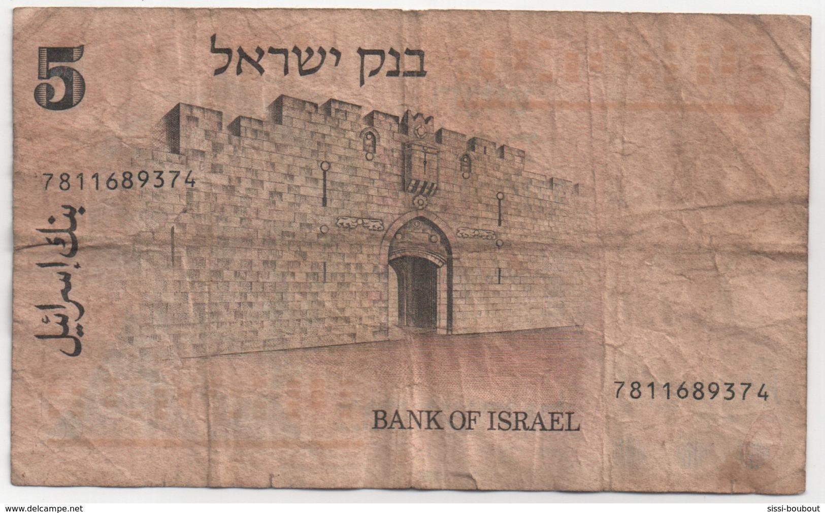 Billet De Banque ISRAEL - 5 Lirot De 1973 - Israel