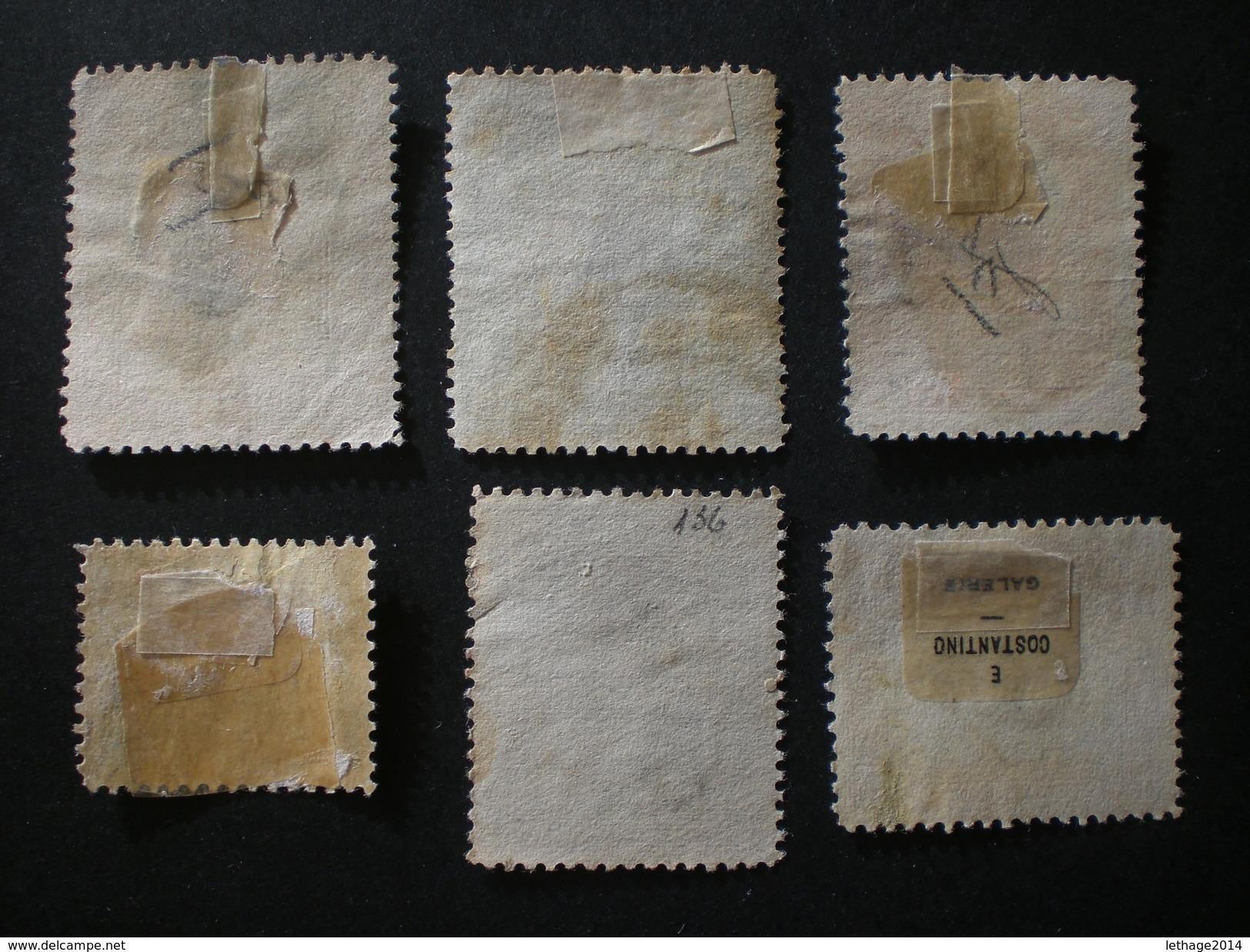 PERU  1907 -1908 Local Motives - Peru