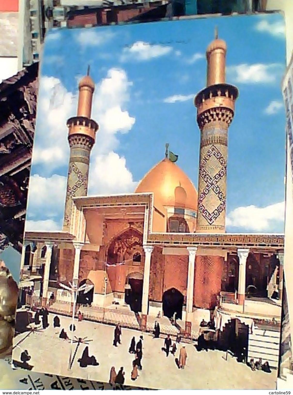 IRAQ/IRAK - THE HOLY MAUSOLEUM OF SAYDNA ABBAS, KERBELA   V1975 FV8919 - Iraq