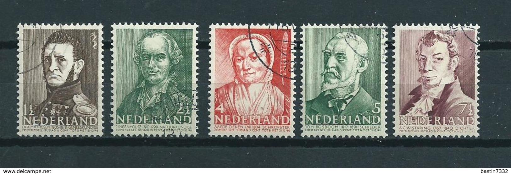 1941 Netherlands Complete Set Summer Welfare Used/gebruikt/oblitere - Periode 1891-1948 (Wilhelmina)