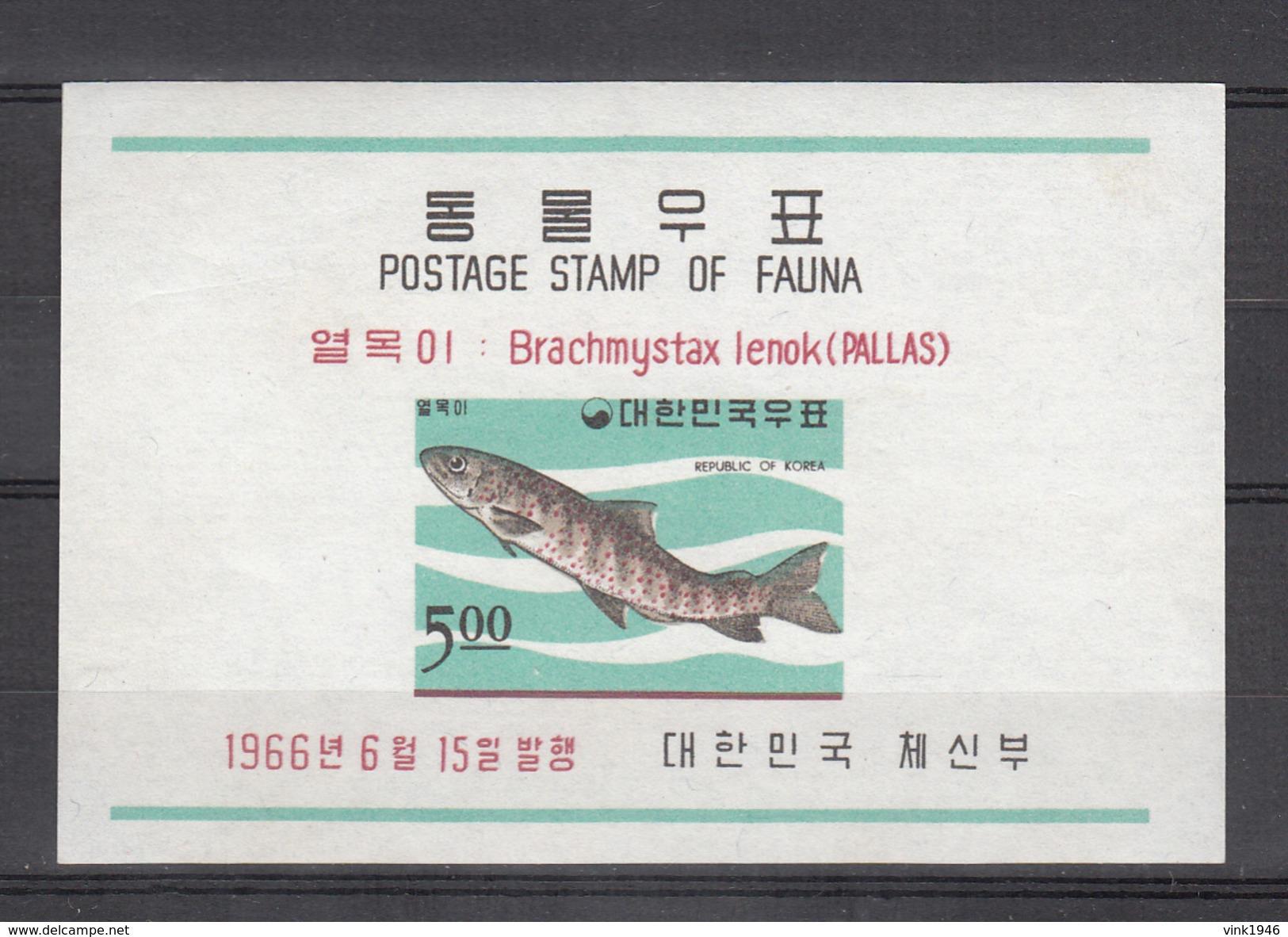 South Korea 1966,1V In Block,fish,vissen,fische,poissons,peche,peces,pesce,MNH/Postfris(L2901) - Pesci