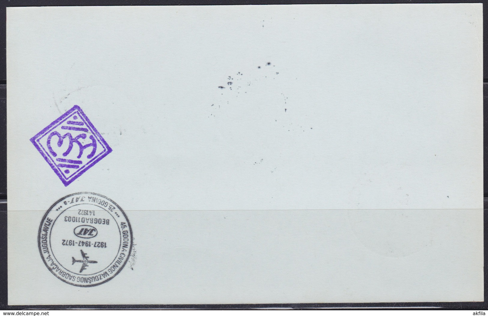 Yugoslavia 1972 Yugoslav Airlines (JAT) - 25th Anniversary, Airmail Card - Luftpost