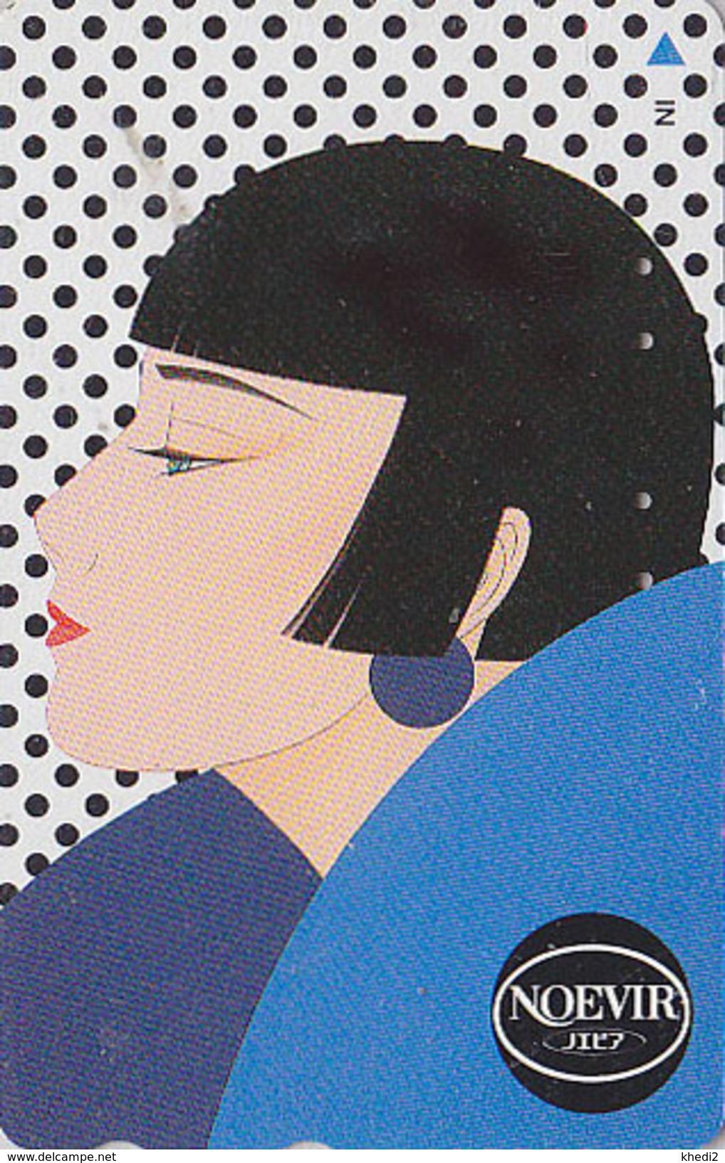 Télécarte Japon / 110-155659 - Cosmétiques NOEVIR / Femme Girl - Japan Cosmetics Cosmetic Phonecard Parfum Perfume - 198 - Parfum