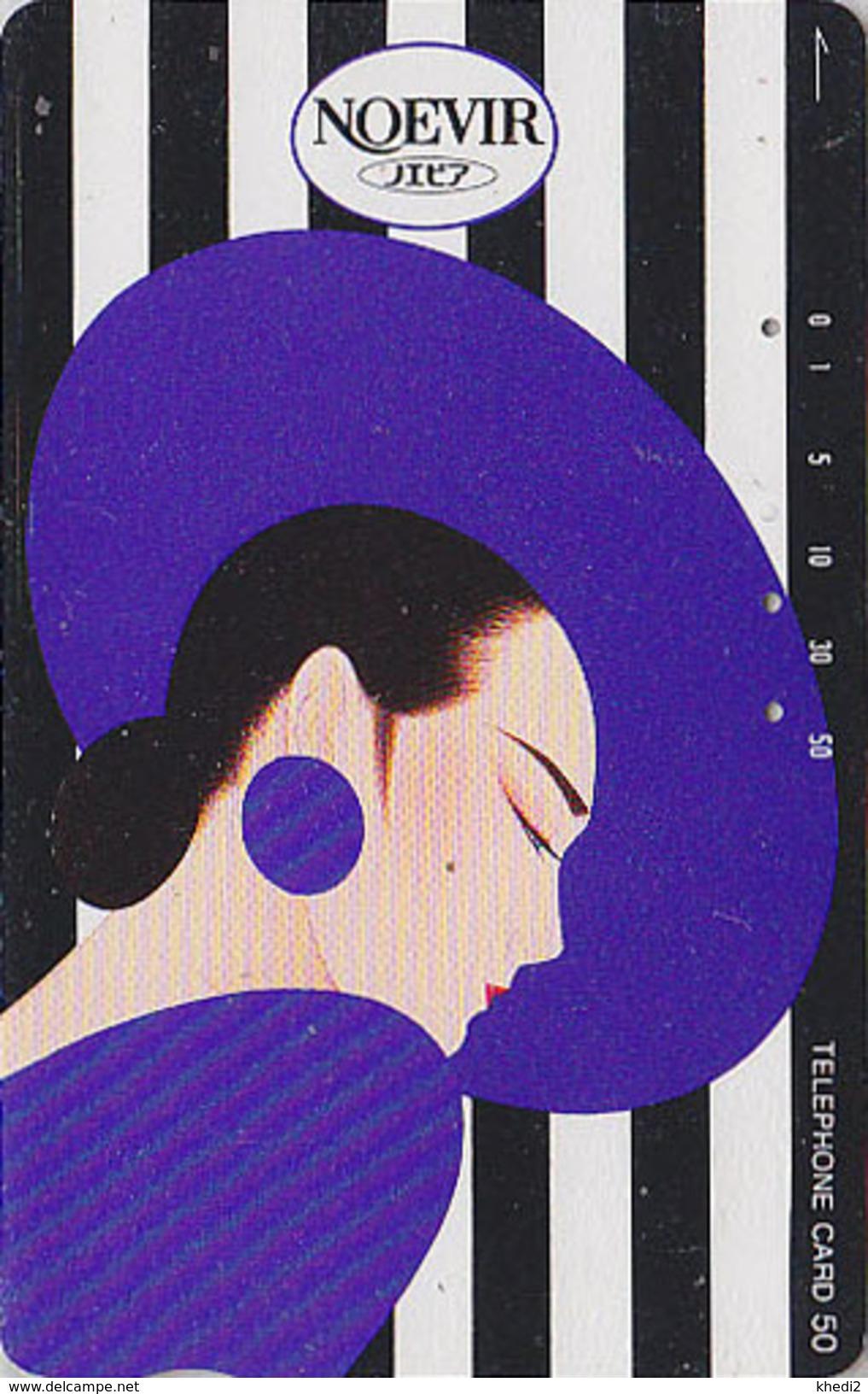 Télécarte Japon / 110-70977 - Cosmétiques NOEVIR / Femme Girl - Japan Cosmetics Cosmetic Phonecard Parfum Perfume - 201 - Parfum