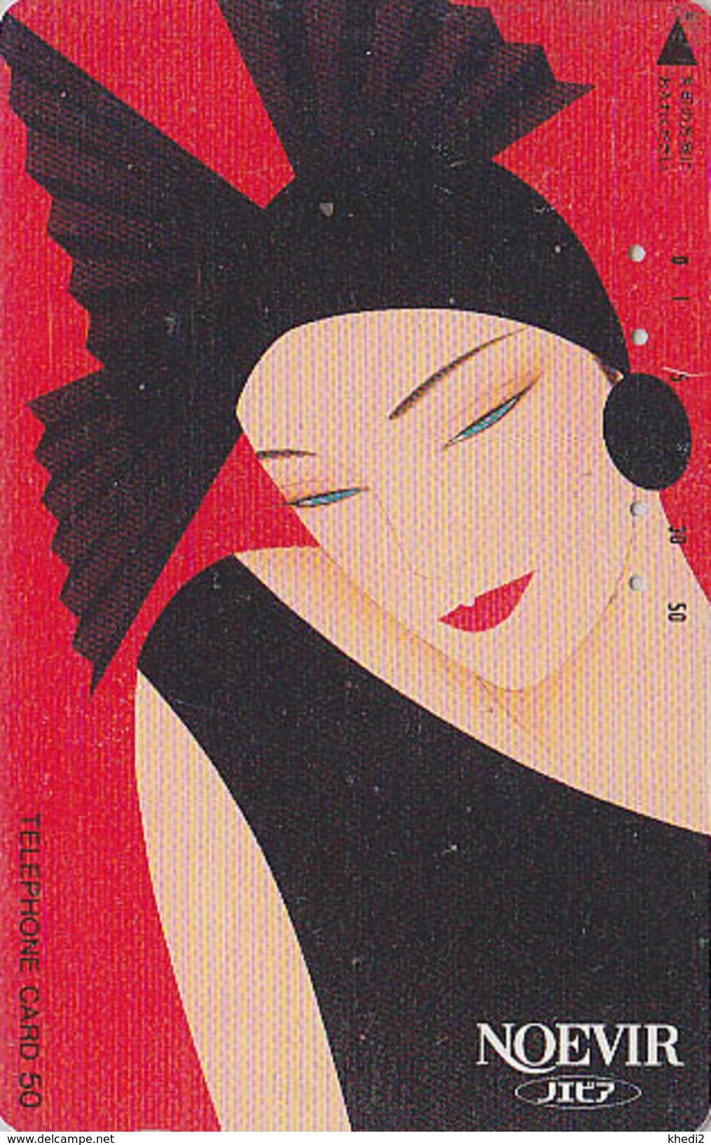 Télécarte Japon / 110-28535 - Cosmétiques NOEVIR / Femme - Girl Japan Cosmetics Phonecard Parfum Perfume - 236 - Parfum