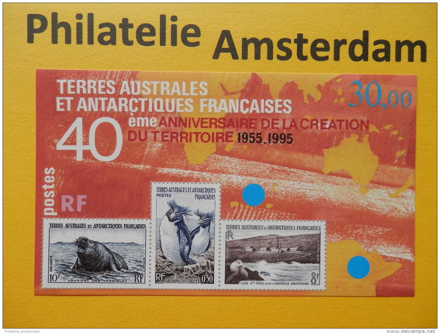 French Antarctic Terr. (TAAF) 1995, FAUNA BIRDS PENGUINS: Mi --, Bl. 2, ** - Antarctic Wildlife