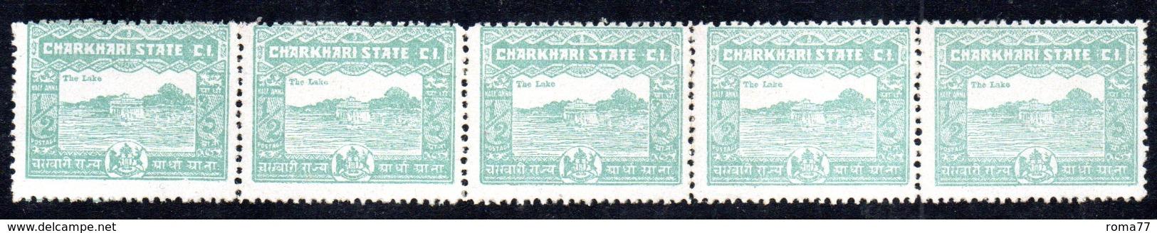Z851 - STATI INDIANI , CHARKHARI : 1/2 Anna Striscia  Di 4  ** - Charkhari