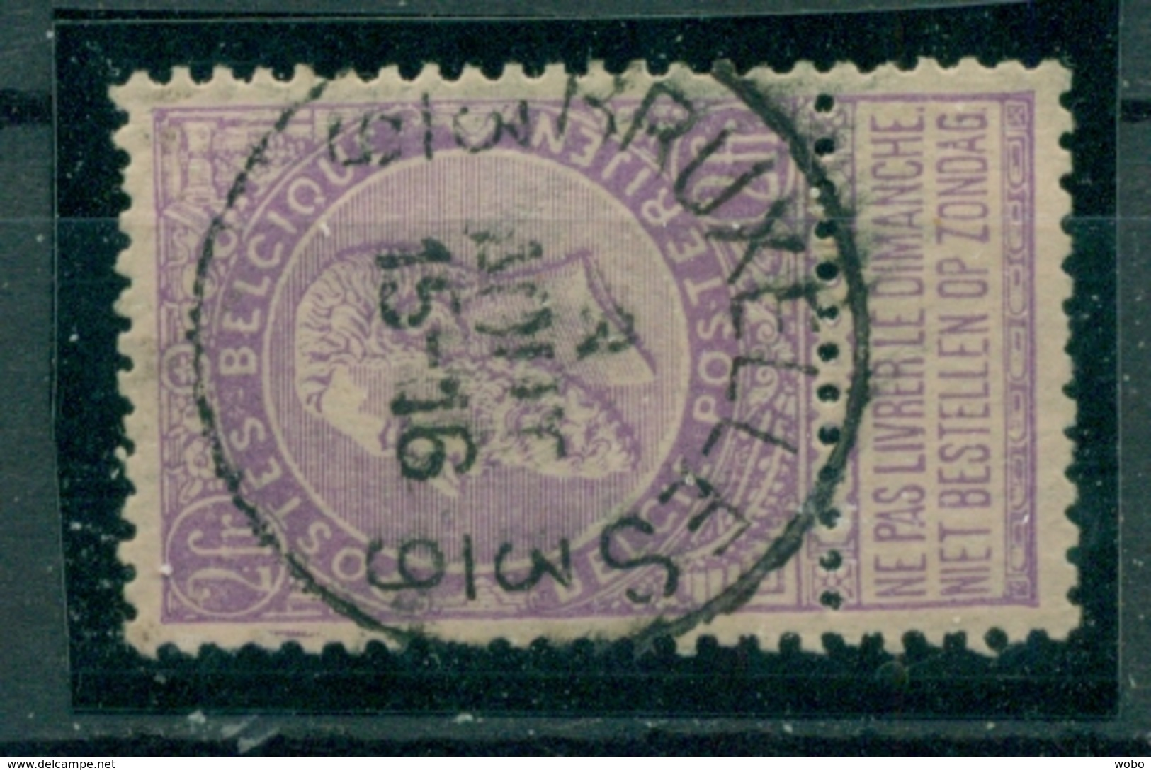 Belgien, König Leopold II. Nr. 59 Gestempelt - 1893-1900 Schmaler Bart