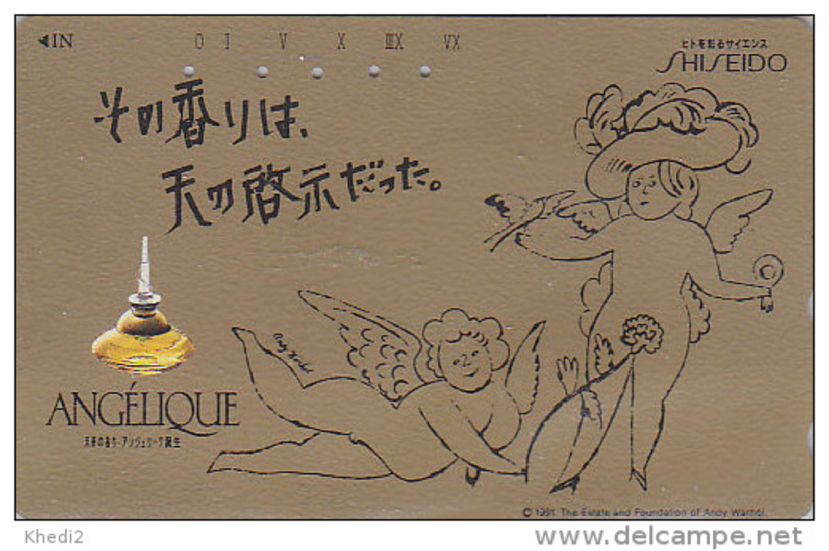 Télécarte Parfumée Japon / 110-011 - PARFUM - ANGELIQUE SHISEIDO - Ange Angel - PERFUME Perfumed Japan Phonecard - 240 - Parfum
