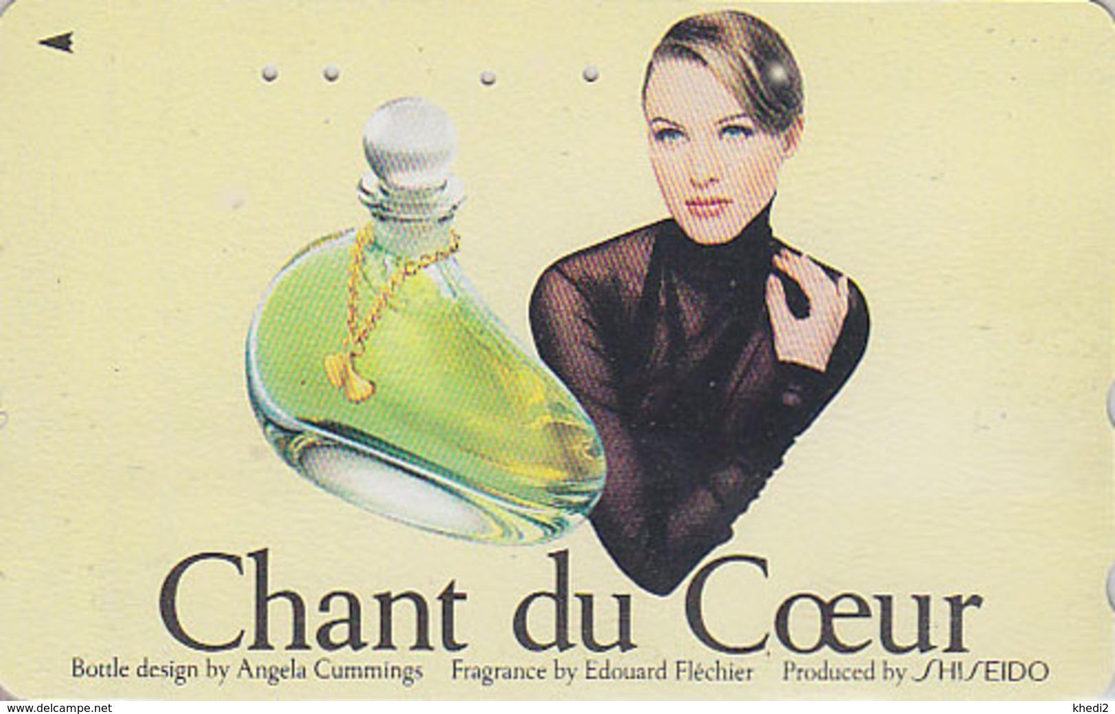 Télécarte Japon / 110-011 - PARFUM - CHANT DU COEUR / EDOUARD FLECHIER FRANCE - PERFUME Japan Phonecard - PARFÜM - 242 - Perfumes