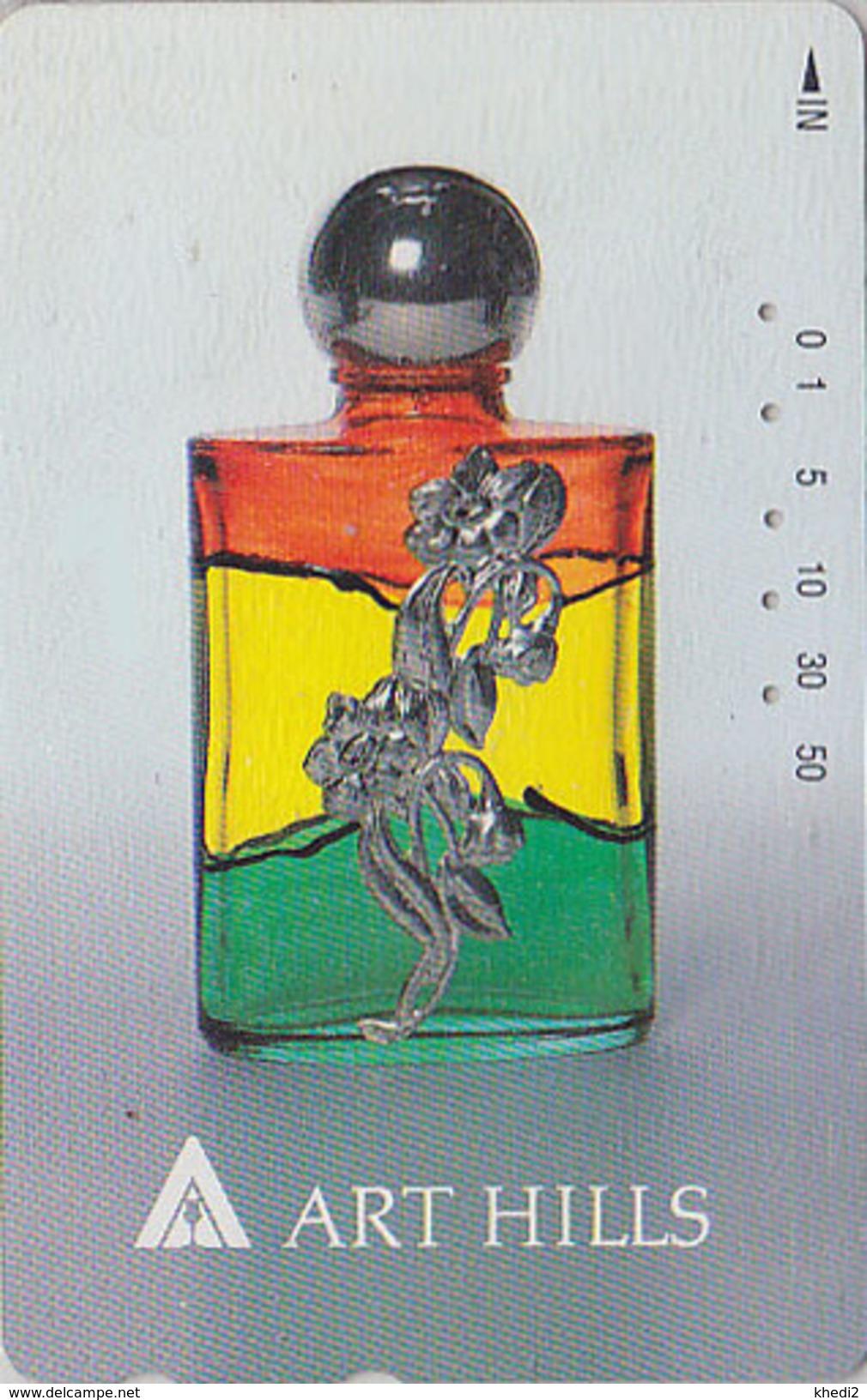 Télécarte Japon / 110-011 - PARFUM - ART HILLS - PERFUME Japan Phonecard - PARFÜM Telefonkarte - 243 - Parfum