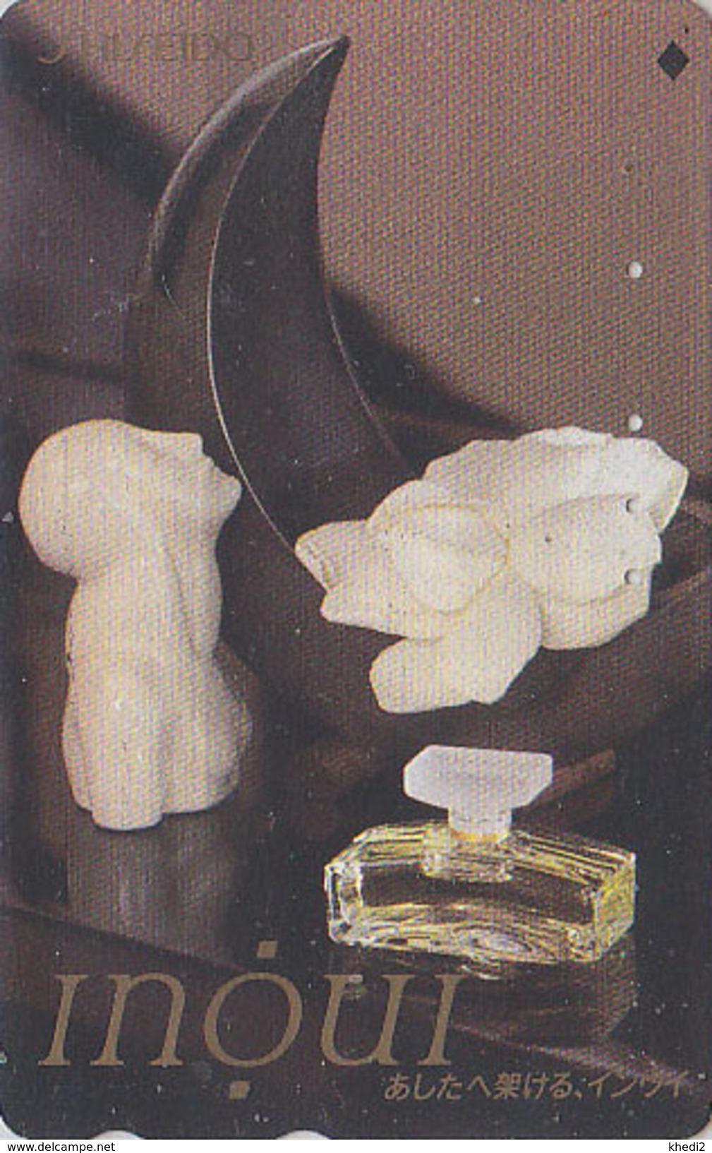 Télécarte Parfumée Japon / 110-011 - PARFUM - SHISEIDO INOUI - PERFUME Perfumed Japan Phonecard - PARFÜM - 246 - Parfum