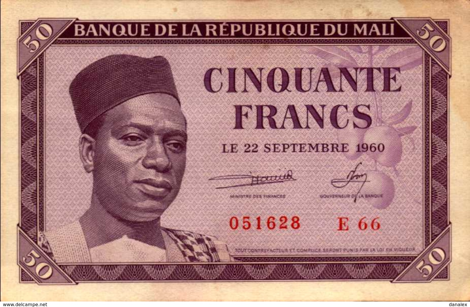MALI  50 FRANCS Le 22 Septembre 1960 Pick 1  AU/SPL  RARE - Mali