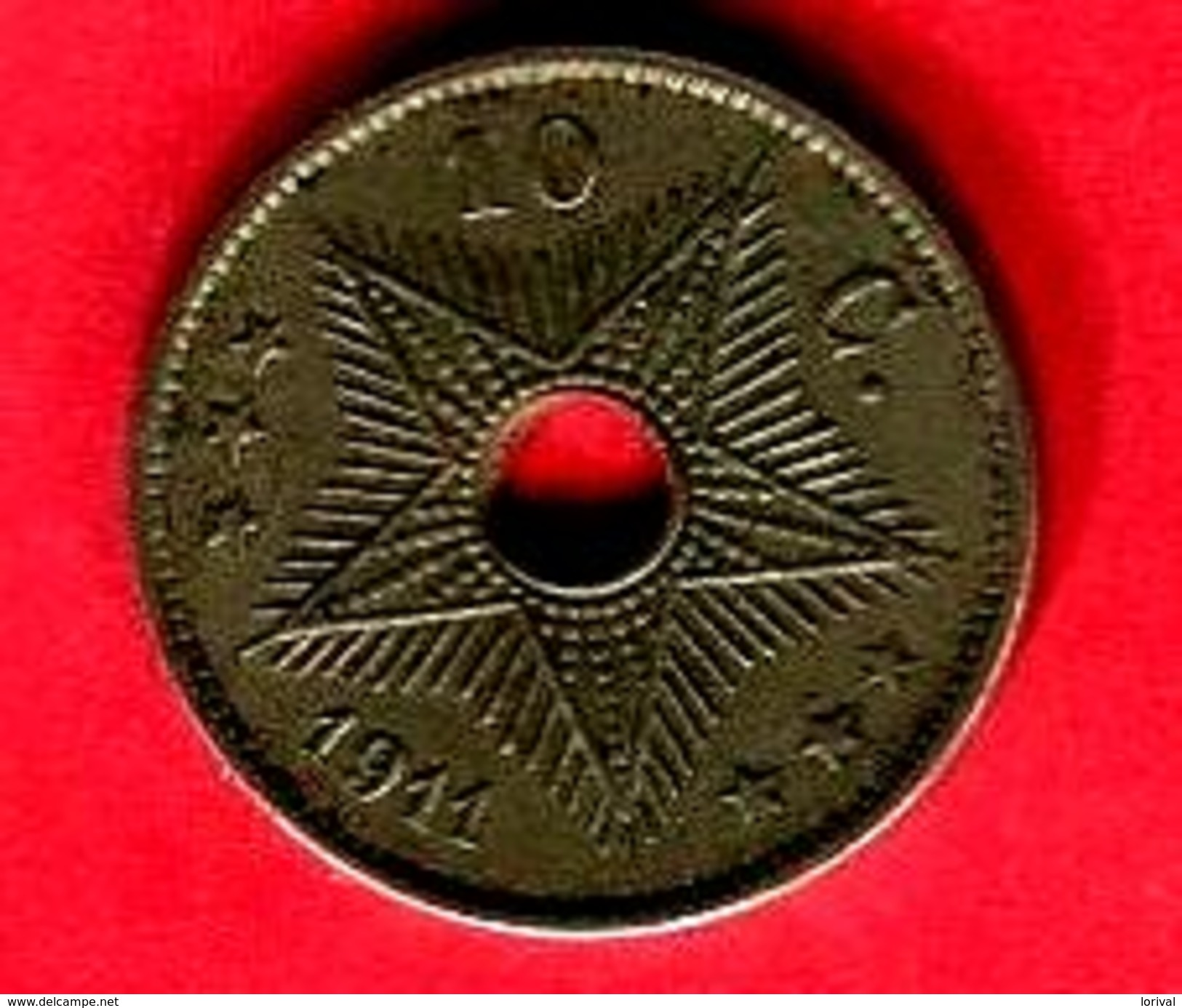 10 CENT ( KM 18 ) TB 4 - Zaire (1971-97)