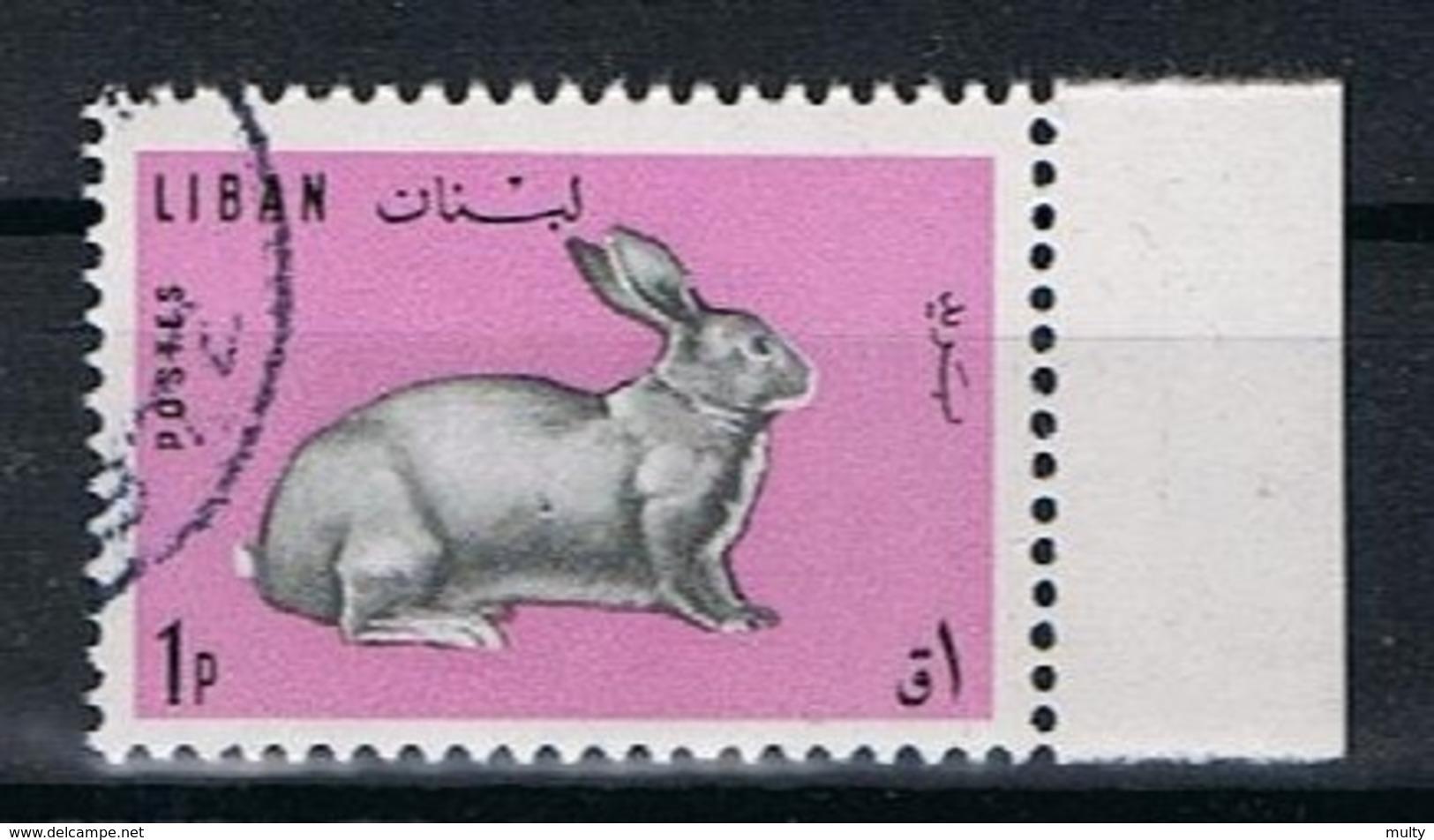 Libanon Y/T 257 (0) - Liban