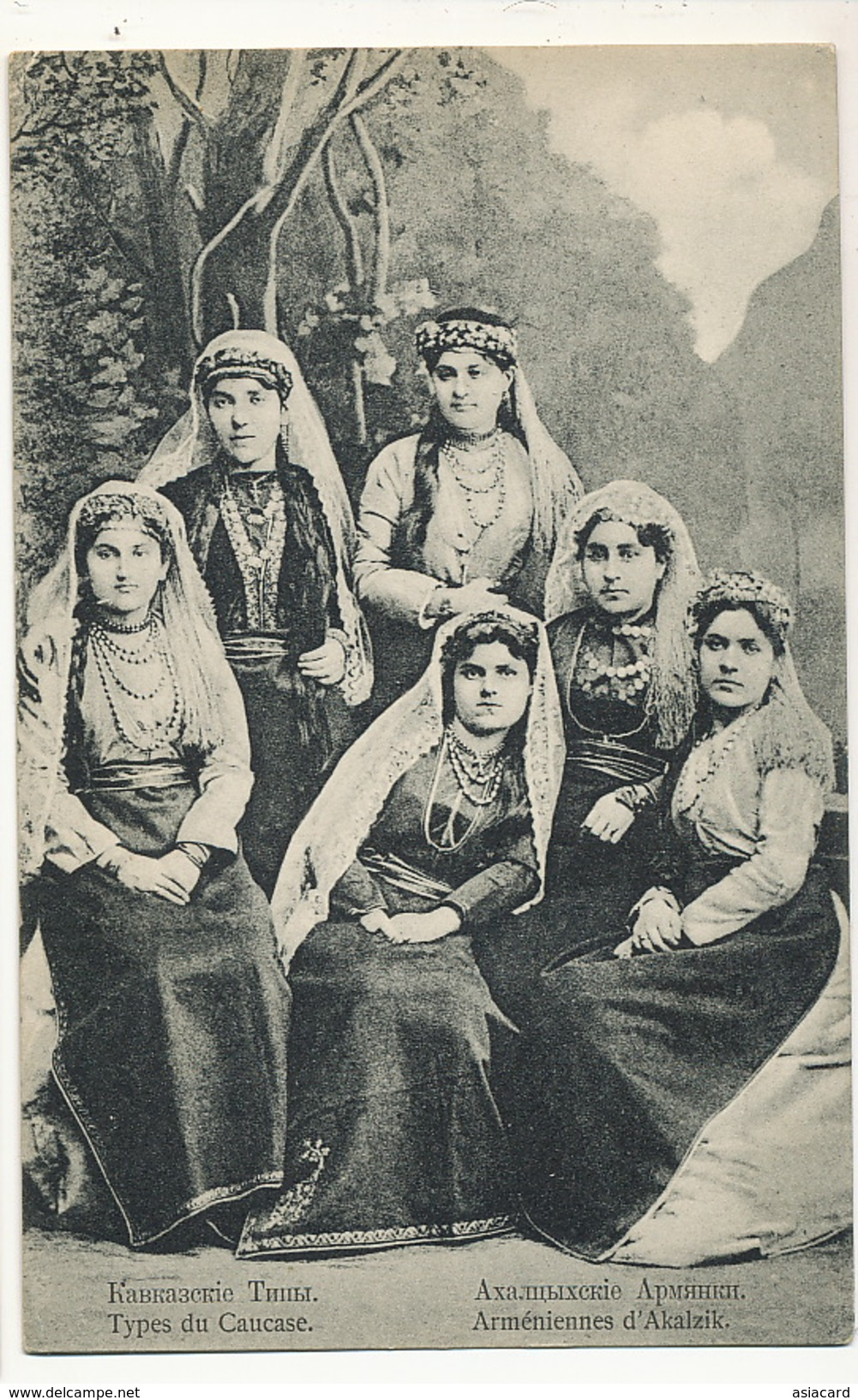 Type Caucase Armeniennes D' Akalzik - Arménie
