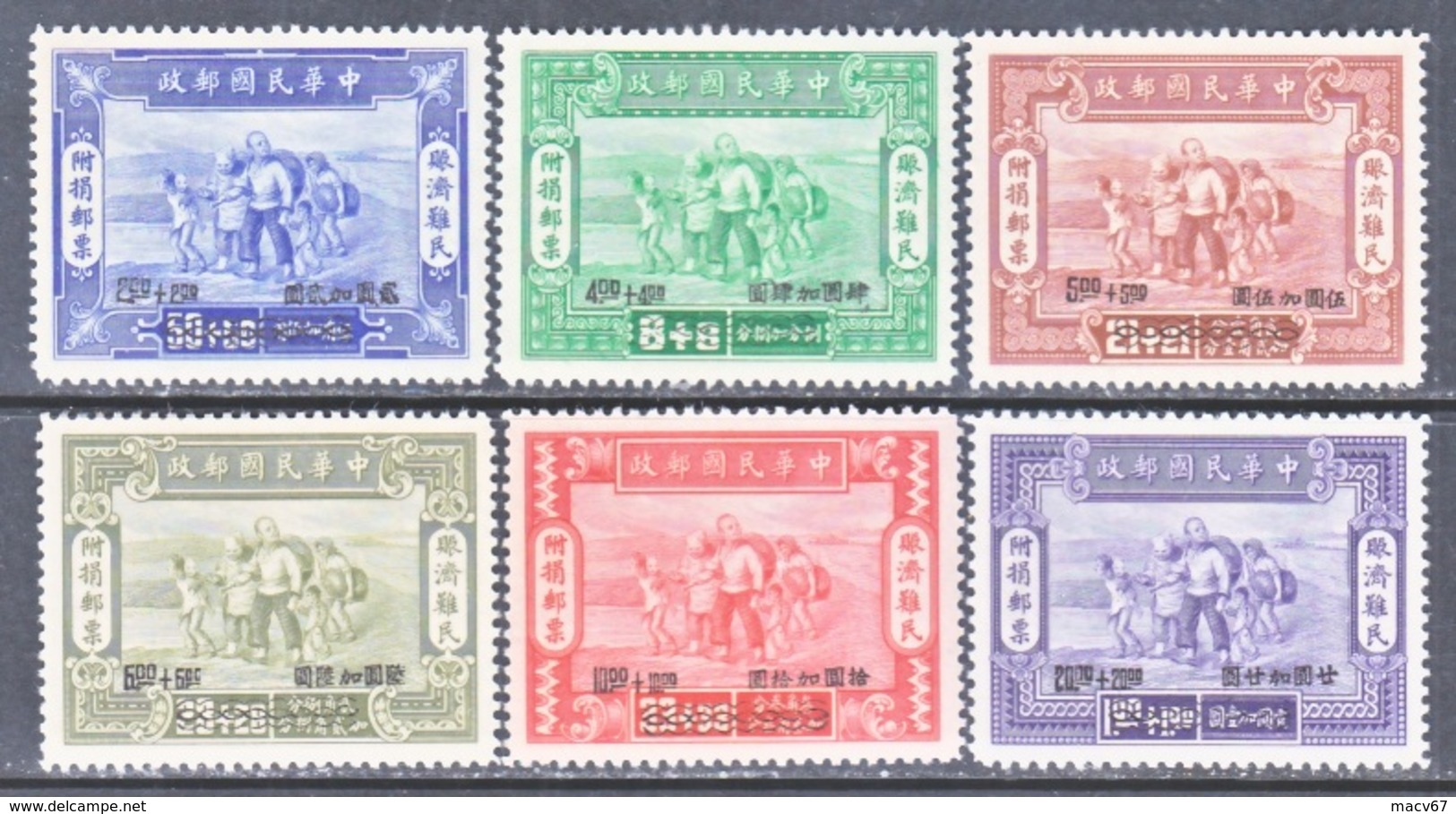 OLD  CHINA  B4-9  ** - 1912-1949 Republiek