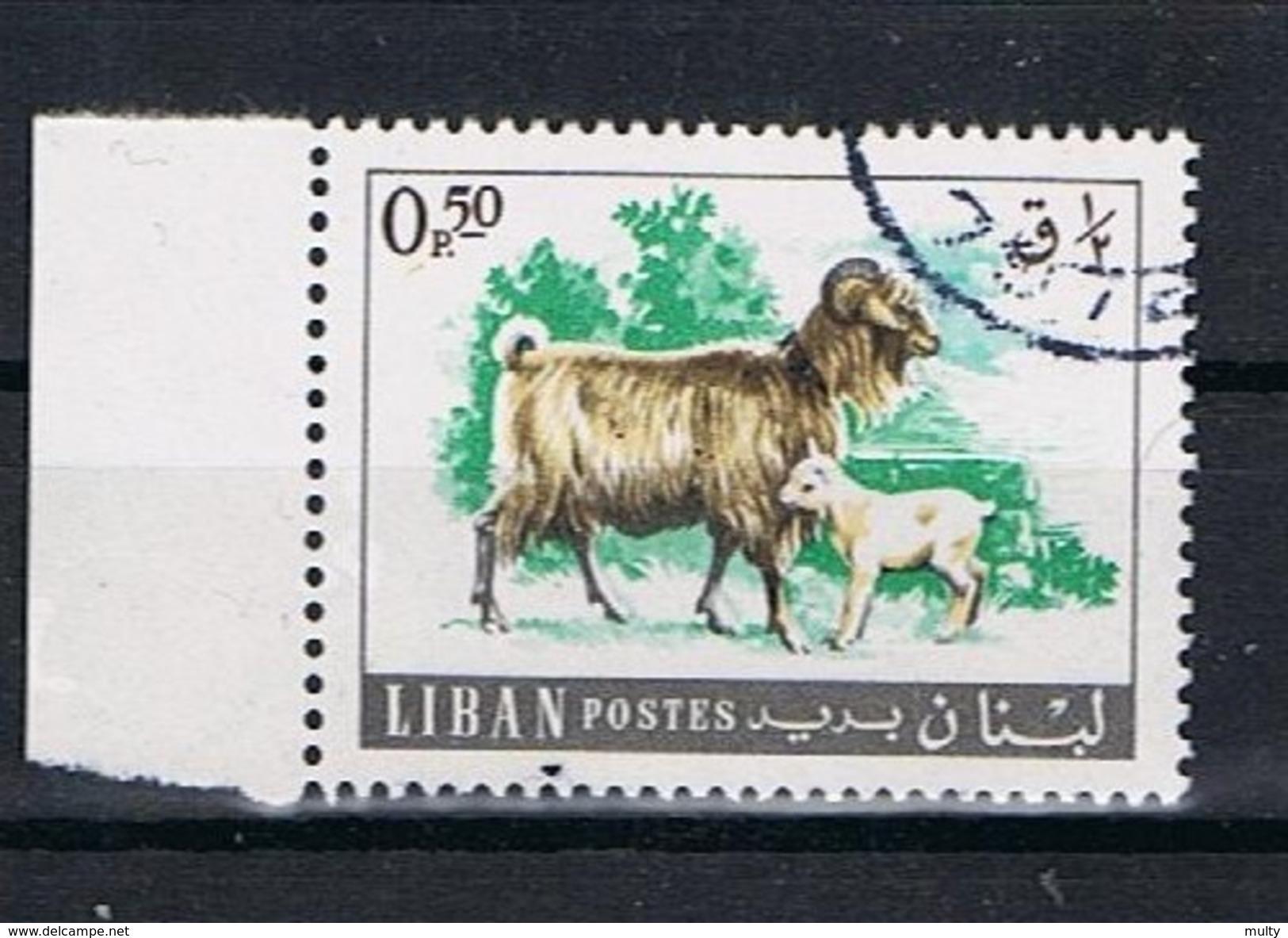 Libanon Y/T 269 (0) - Liban