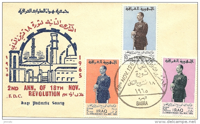 Lettre Irak 1965 (24) - Irak