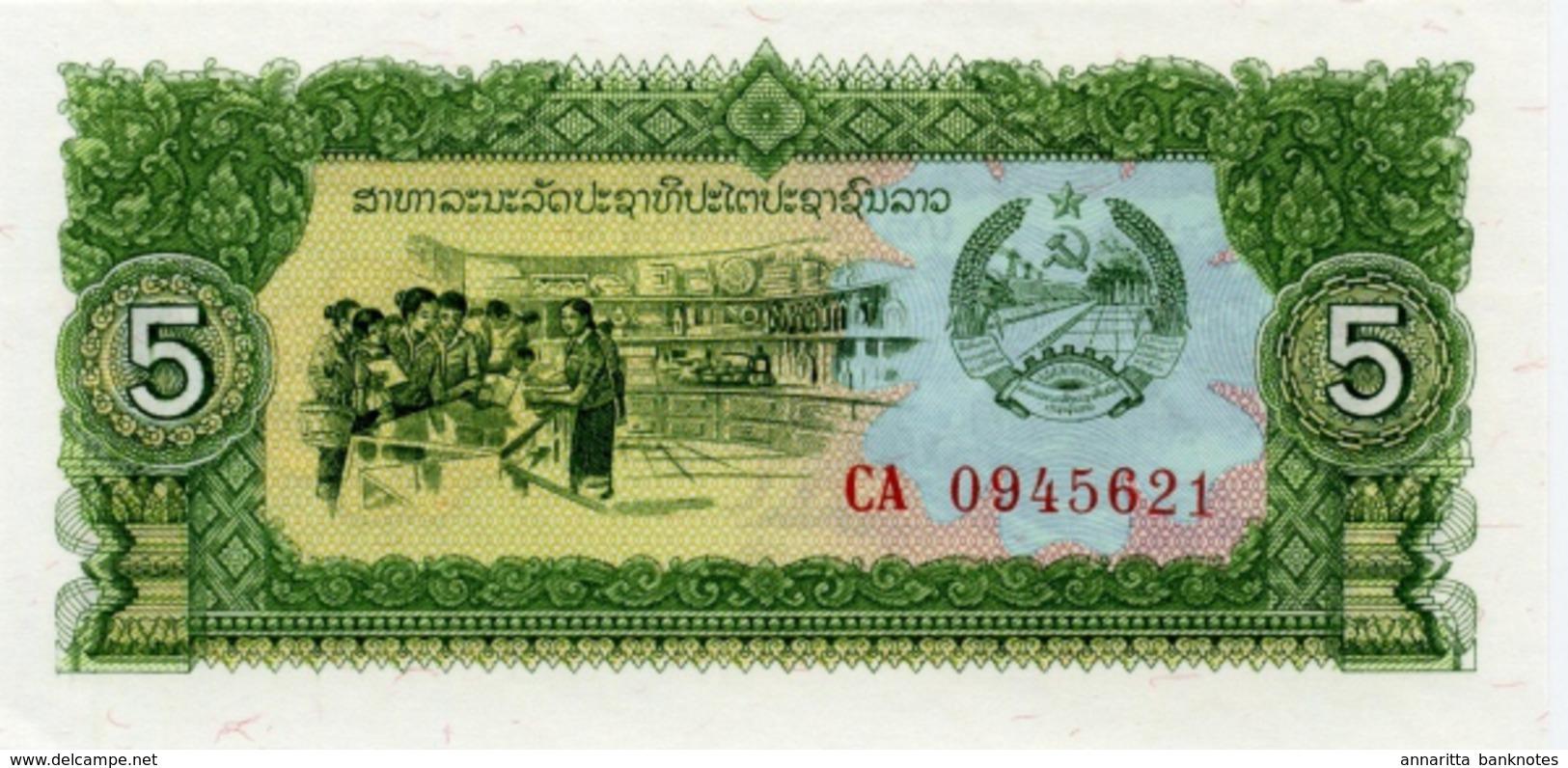 LAOS 5 KIP ND (1979) P-26 UNC [LA502a] - Laos