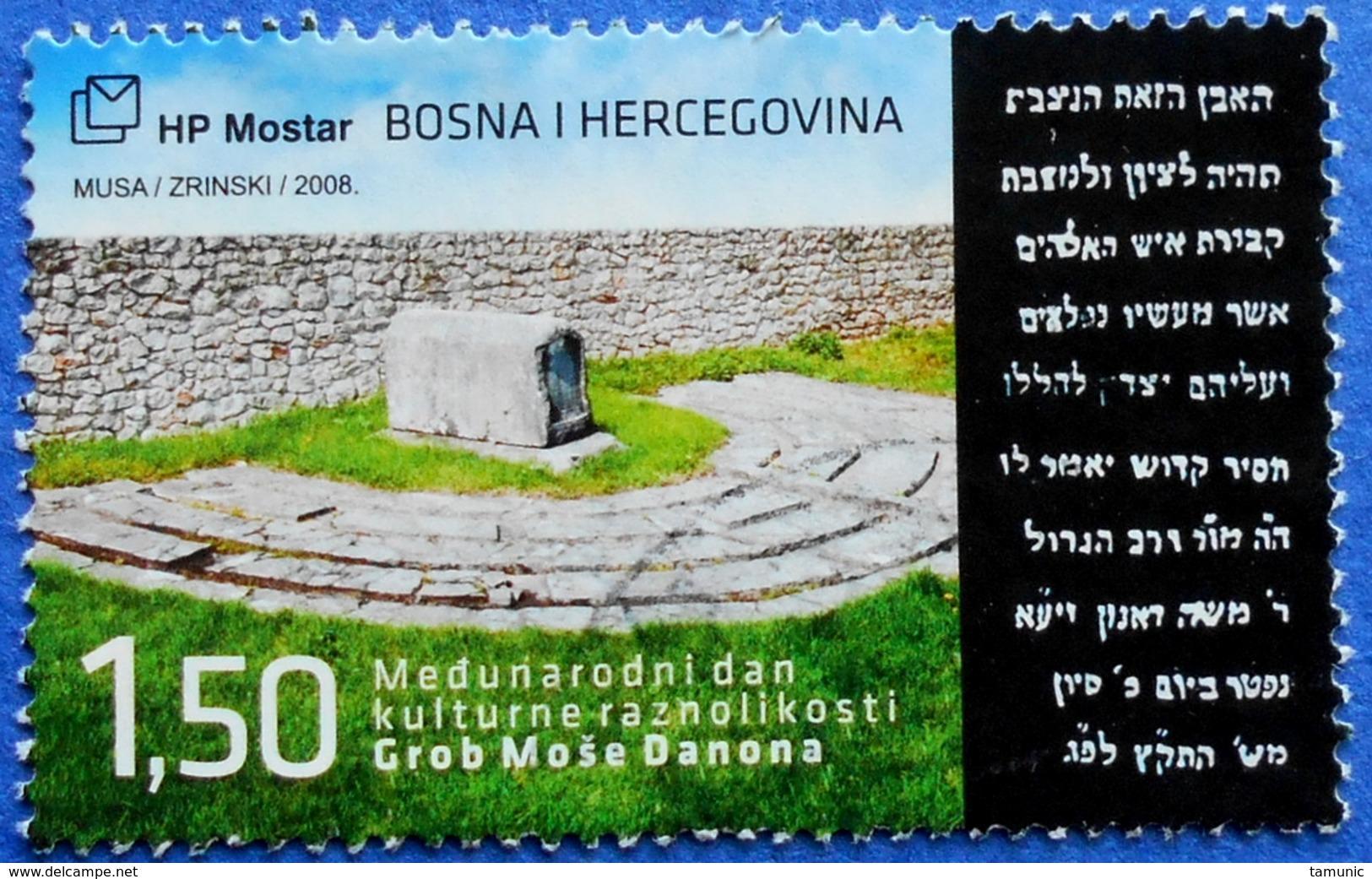 BOSNIA AND HERZEGOVINA CROATIA HP MOSTAR 1,50 KM 2008 TOMB OF MOSA DANON M.229 - USED - Bosnie-Herzegovine